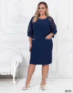 Платье платья Х0270