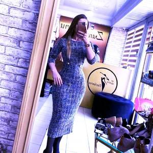 Платье длинное нарядное А15360
