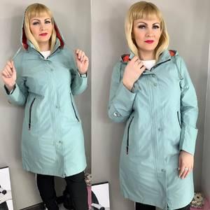 Куртка Ц3813