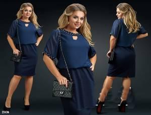 Платье платья Х0299