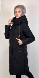 Куртка (2129) А58248