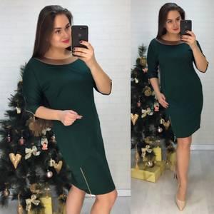 Платье короткое нарядное Х0233