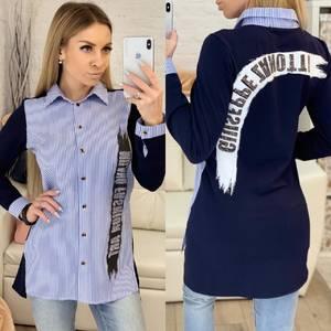 Рубашка в полоску с длинным рукавом Х0261