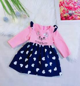 Платье А11726