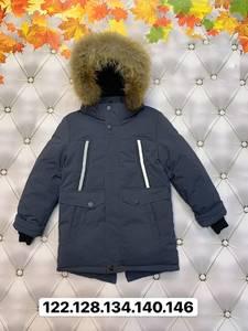 Куртка А18888