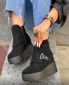 Ботинки А20483
