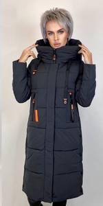 Куртка (2129) А58249