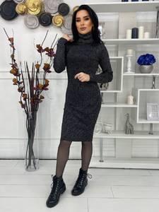 Платье короткое с длинным рукавом А57034