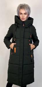 Куртка (2129) А58250