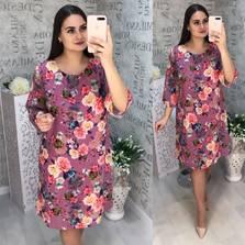 Платье Ц3298
