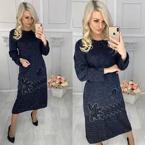 Платье длинное с длинным рукавом повседневное Х0895