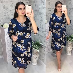 Платье короткое с принтом Ц3299