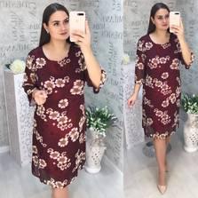 Платье Ц3300