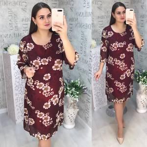 Платье короткое с принтом Ц3300