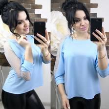 Блуза Х7134