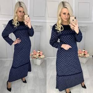 Платье длинное с длинным рукавом повседневное Х0900