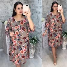 Платье Ц3301