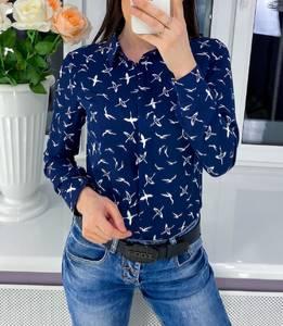 Рубашка с длинным рукавом Я4742