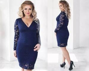 Платье короткое с длинным рукавом синее Х6843