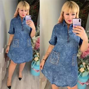 Платье короткое летнее Ч4248