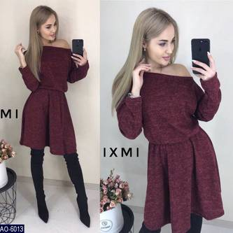 Платье короткое с длинным рукавом Ш7071