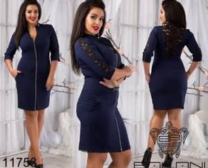 Платье короткое облегающее Ч1080