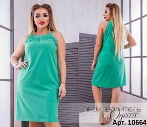 Платье короткое летнее Ц5071