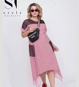 Платье короткое летнее А53351