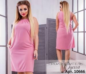 Платье короткое летнее Ц5072