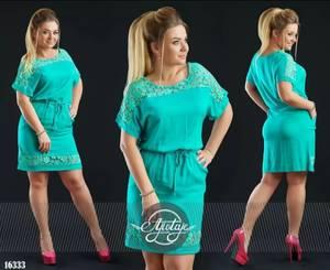 Платье Ч4046