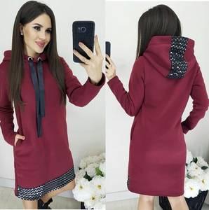 Платье короткое с длинным рукавом Ш8988