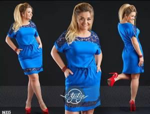 Платье короткое летнее Ч4048