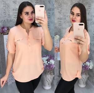 Блуза нарядная Ч1085