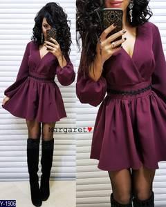 Платье короткое с длинным рукавом Ч4050