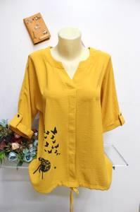 Блуза нарядная А35219