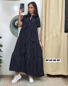 Платье длинное летнее А48059