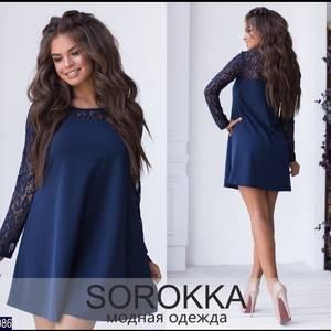 Платье короткое современное Ч4055