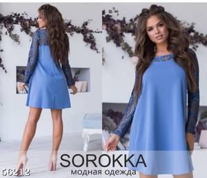 Платье короткое современное Ч4056