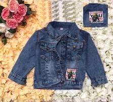 Джинсовая куртка Я2701