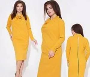 Платье короткое нарядное А47212