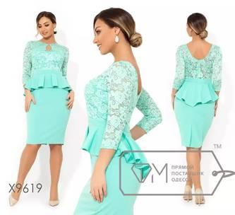 Платье короткое нарядное Ц8624