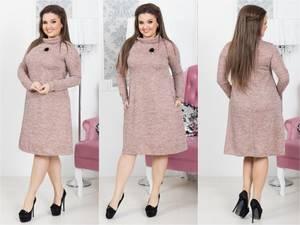 Платье короткое с длинным рукавом Ш9037