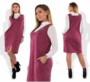 Платье Двойка короткое современное Ш8996