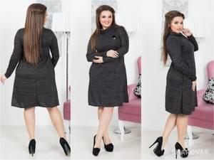 Платье короткое с длинным рукавом Ш9038