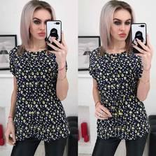 Блуза Ю7476