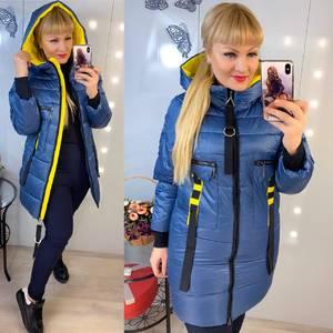 Куртка Ш5388
