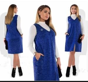 Платье Двойка короткое современное Ш8997