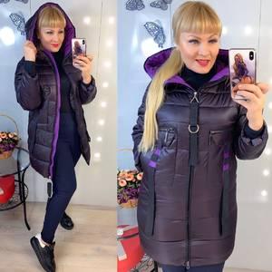 Куртка Ш5389