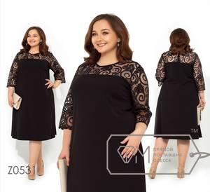 Платье короткое нарядное Ш9040