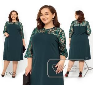 Платье короткое нарядное Ш9041